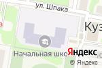 Схема проезда до компании Средняя общеобразовательная школа №1 в Кузьмоловском