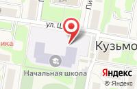 Схема проезда до компании Средняя общеобразовательная школа №1 в Кузьмолово