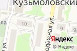 Схема проезда до компании Социальная аптека в Кузьмоловском