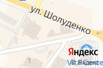 Схема проезда до компании Вега в Вишгороде