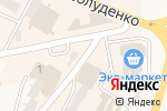 Схема проезда до компании Взуттєва країна в Вишгороде