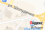 Схема проезда до компании Витамин в Вишгороде