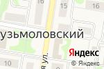 Схема проезда до компании Вечность в Кузьмоловском
