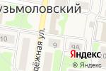Схема проезда до компании Почтовое отделение №663 в Кузьмоловском
