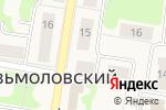 Схема проезда до компании Жилищно-коммунальная компания в Кузьмоловском