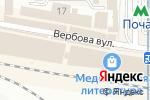 Схема проезда до компании Спецэлектроникс в