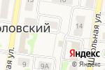 Схема проезда до компании Магазин цветов в Кузьмоловском