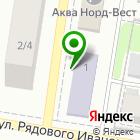 Местоположение компании Кузьмоловская детская школа искусств