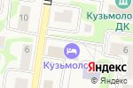 Схема проезда до компании Кузьмолово в Кузьмоловском