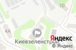 Схема проезда до компании Київкомунсервіс, КП в