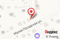 Схема проезда до компании Онегин Парк в Войскорово