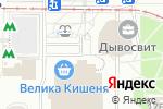 Схема проезда до компании Модуль в