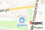 Схема проезда до компании ДИКСИ в Кузьмоловском
