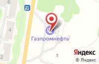 Схема проезда до компании АЗС Aero в Кузьмоловском