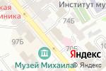 Схема проезда до компании Теком, ЧАО в