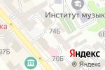 Схема проезда до компании UniCondor в