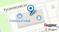 Компания Магазин живого пива на Октябрьской Набережной на карте