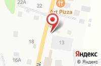 Схема проезда до компании Русский лес в Кузьмоловском