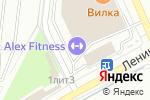 Схема проезда до компании Alex Fitness в Кудрово