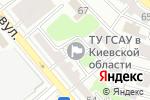Схема проезда до компании Територіальне управління в Київській області в
