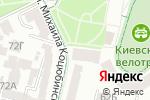 Схема проезда до компании Федерація роботодавців України в