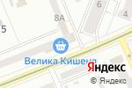 Схема проезда до компании Киоск по продаже кофе в