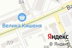 Схема проезда до компании Зоомаркет в