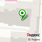 Местоположение компании Ecofresh
