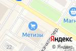Схема проезда до компании Paradise в Санкт-Петербурге