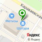 Местоположение компании Много мебели