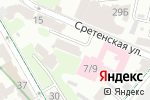 Схема проезда до компании ДЮСШ №20 в