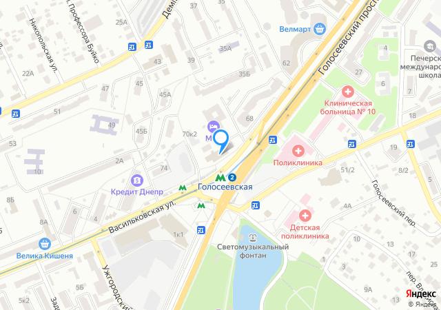 Киев, конференц-зал гостиницы «Мир» на 40-летия Октября, 70.