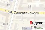Схема проезда до компании Друга Київська державна нотаріальна контора в