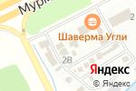 Схема проезда до компании Euro Truck Parts в Кудрово