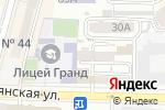 Схема проезда до компании Взаперти в