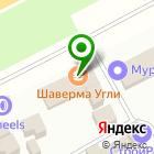 Местоположение компании Ремонтная компания