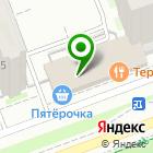 Местоположение компании Супермаркет