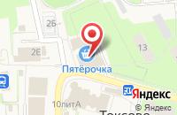 Схема проезда до компании Полушка в Кузьмоловском