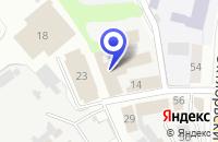 Схема проезда до компании ОПТОВАЯ БАЗА БЕЛОВА В.Е. в Великих Луках