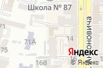 Схема проезда до компании Нотариус Шпитковская С.В. в