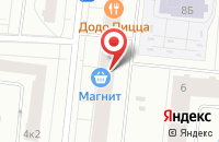 Схема проезда до компании Зодиак в Ромашково