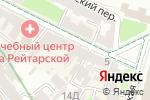 Схема проезда до компании KAPKAN в