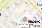 Схема проезда до компании Профконсалтинг Украина в