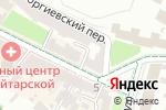 Схема проезда до компании Нотариус Сидорчук А.Л. в