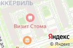 Схема проезда до компании 10 этажей в Кудрово