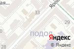 Схема проезда до компании Цепт Аудит в