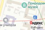 Схема проезда до компании Адвокат Довганич Е.А. в