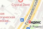 Схема проезда до компании Оптика Моноколь, ТОВ в