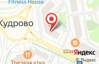 Схема проезда до компании Невский Альянс в Кудрово