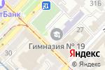 Схема проезда до компании Межигірська в